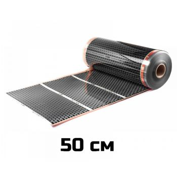 Термопленка EASTEC 50