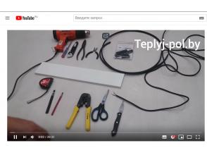 Подключение греющего саморегулирующего кабеля