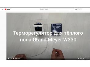 Обзор Wi-Fi терморегулятора Grand Meyer W330