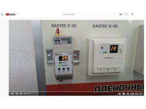 Обзор накладных терморегуляторов Eastec для греющего кабеля и нагревающих матов